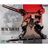 Metal Gear Solid Metal Gear Rex